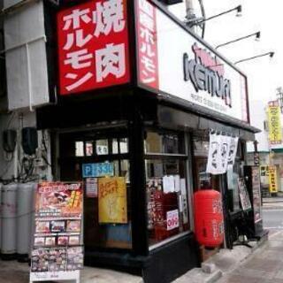 沖縄市焼肉屋 アルバイト