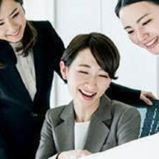 未経験大歓迎★事務職★入力作業がメイン★簡単な作業をお任せします!
