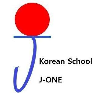 大阪韓国語スクールJ-ONE ネイティブ先生とマンツーマン授業!