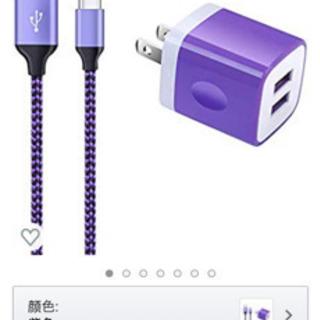 2个USB充电器 AC适配器 USB电源适配器 智能手机充电器 ...