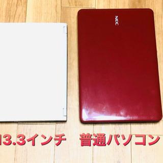 ⬛️富士通 MG/G73 13.3インチ/i3/4GB/320GB/最新Win10pro/最新Office2019/アプリ他多数 - パソコン