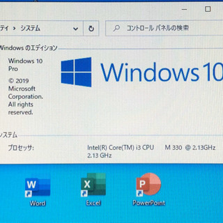 ⬛️富士通 MG/G73 13.3インチ/i3/4GB/320GB/最新Win10pro/最新Office2019/アプリ他多数 − 東京都