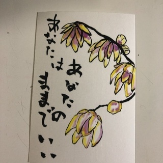 ココンすみえアート教室2月