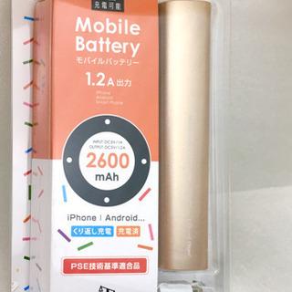 【超美品】モバイルバッテリー スマホ充電器(保証書あり) MB-...