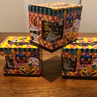 【セット対象】ハロウィンマグカップ