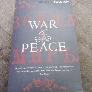 戦争と平和 (1)洋書 英語