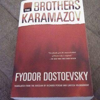 カラマーゾフの兄弟 洋書 英語