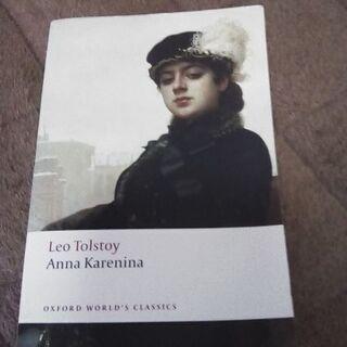 アンナ・カレリーナ 洋書 英語