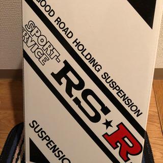 新品未使用 RS☆R JF3 Nbox用 スーパーダウンサス