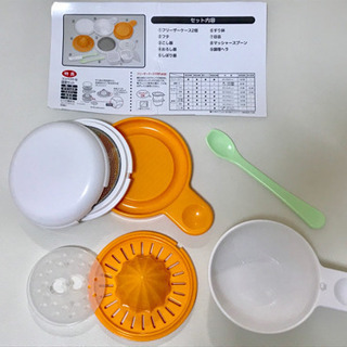 離乳食 調理セット