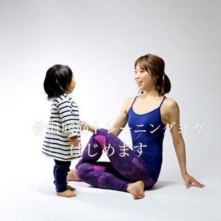 【毎月第3 木曜】骨盤底筋トレーニングヨガ☆in北九州