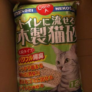 トイレに流せる猫砂12l ひのきいり