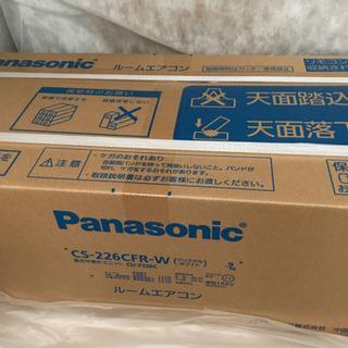 ⭐︎お取引終了⭐︎【新品未使用未開封】Panasonicルームエアコン6畳用【2016年製】の画像