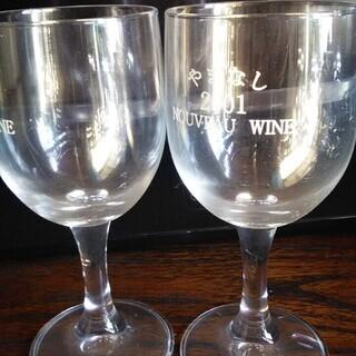 24脚 ワイングラス