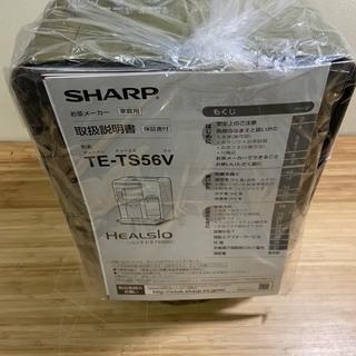 エココロ上北沢☆シャープヘルシオお茶プレッソ