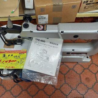 卓上糸ノコ盤 RYOBI 商品ID:906250