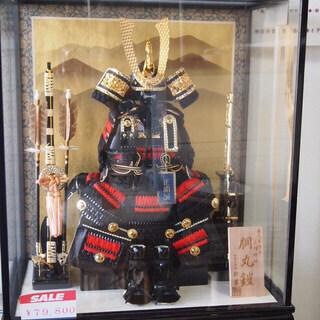 五月人形 兜 新品 定価79800円 古代本仕立て 胴丸鎧 幹翠