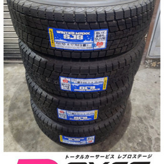 WINTER MAXX ☆ SJ8 225/65R/17 冬タイヤ