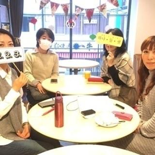 2/12(水) 朝のますます話せる韓国語フリートーク&発音テク