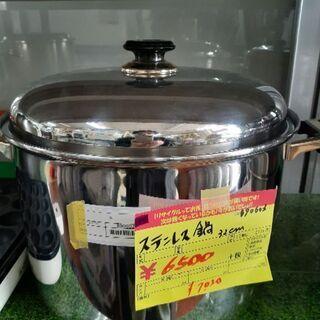 ステンレス鍋 32cm 商品ID:890603