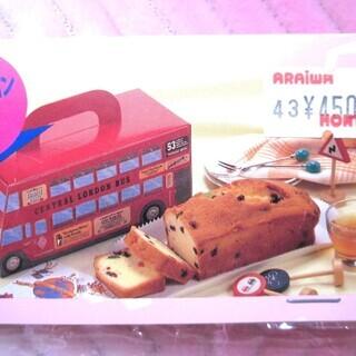 手作りお菓子パッケージ④点セット(新品未使用)