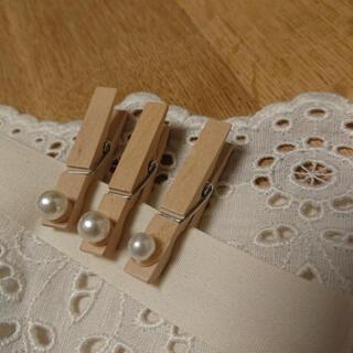 木製クリップ 物々交換可