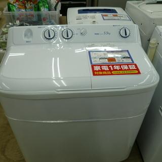 Haier 2層式洗濯機【トレファク上福岡】