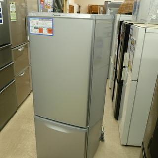 Panasonic 2ドア冷蔵庫【トレファク上福岡】