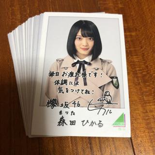欅坂46  ローソンスピードくじ