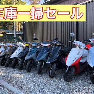 早い者勝ち‼️在庫一掃セール‼️30000円〜バイクあります 書...