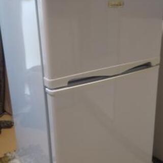 アビテラックス ABITELAX AR100 [冷蔵庫(96L・...