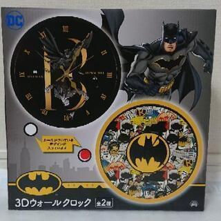 バットマン 3Dウォールクロック