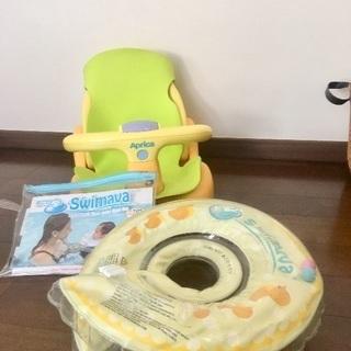 【お風呂セット!】赤ちゃん用バスチェア&スイマーバ