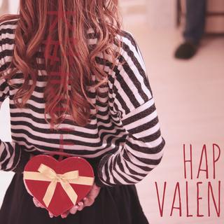 2月9日(日)19:00- 4時間バレンタインSPECIA…