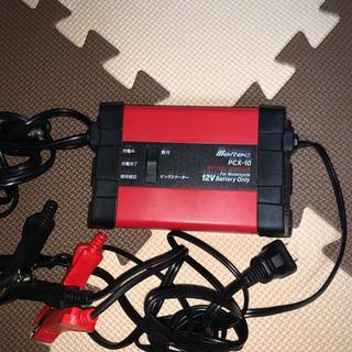 スクーター全般のバッテリー充電器