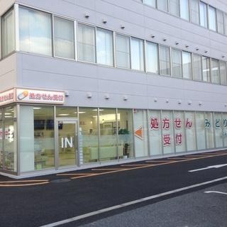 ★調剤薬局事務★☆医療事務☆ りんくうタウン駅近!! 18時半迄...