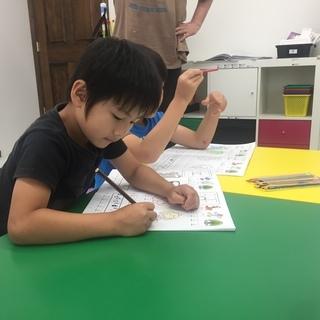 子ども英語教室2b English School 無料体験レッスン会 オープンデー予約受付中♬ - 英語