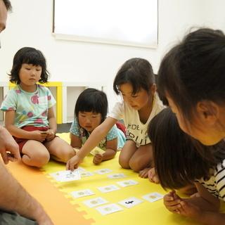 子ども英語教室2b English School 無料体験レッスン会 オープンデー予約受付中☆ - 教室・スクール