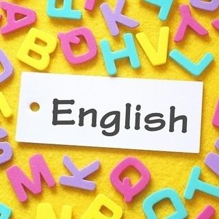 英検5~3級の受験に特化した家庭教師
