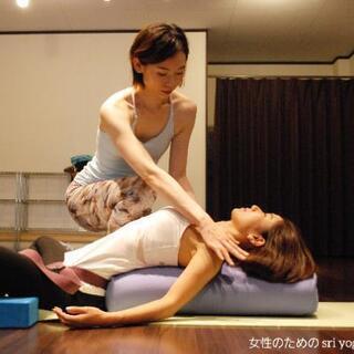 🌼ふじみ野・女性のための sri yoga 1対1のパーソナルレ...