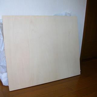 水彩画水張用木製パネル F20の未使用品です