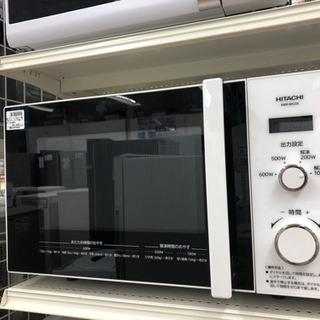 新生活応援!HITACHI電子レンジ