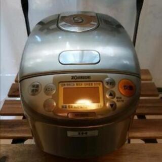 3合 象印 炊飯器
