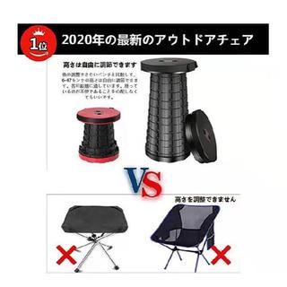 アウトドアチェア 折りたたみチェア キャンプ椅子 折り畳み式