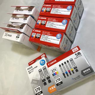 キャノン純正品 BCI-371+370 5色マルチパック 標準容...