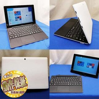 *acer aspire switch *2in1タブレット★