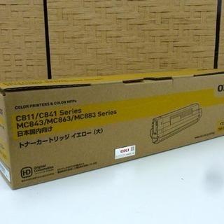 新品 OKI/沖データ トナーカートリッジ (大) イエロ…