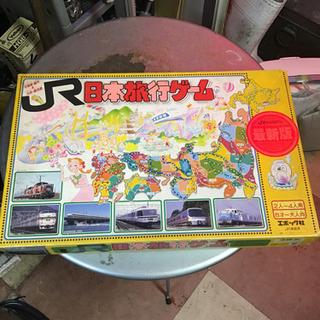 昭和 レトロ  JR日本旅行ゲーム