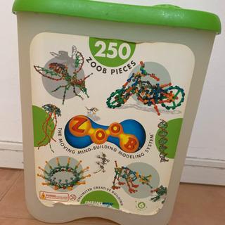 ZOOB PIECES 知育玩具 ブロック
