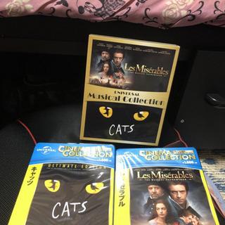 CATSレ・ミゼラブルブルーレイ2枚組未開封非売品